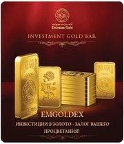 Надежный немецкий интернет магазин по продаже и покупке золота!!!