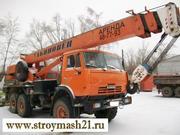 Продам б/у автокран «Ульяновец» МКТ– 25.7 на базе КАМАЗ-43118
