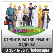 Строительные услуги. Ремонт,  отделка,  монтажные,  буровые услуги,  садов