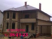 Строительство домов,  котеджей,  бань.(все виды ремонтных работ)